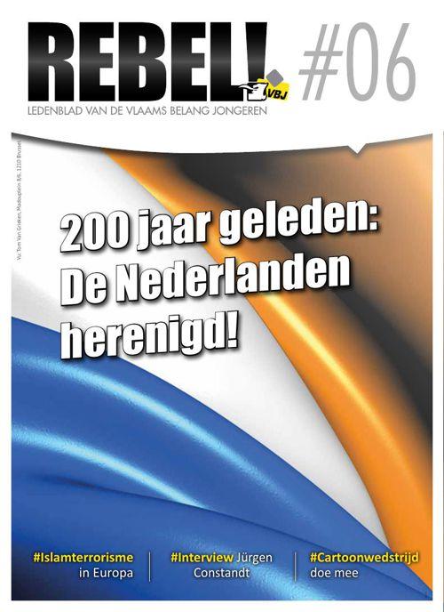 Rebel! #06