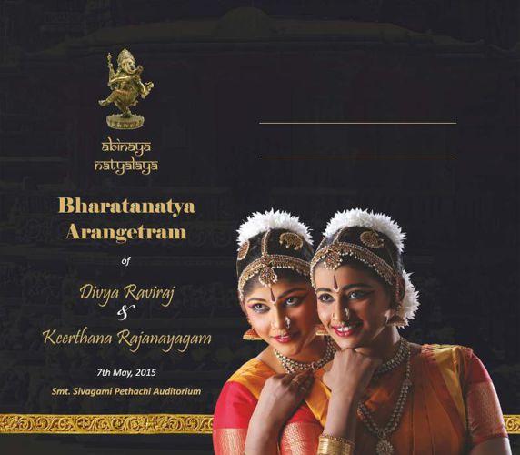 Divya-E-Invite-Partha