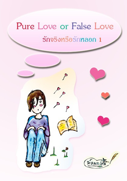 pure4