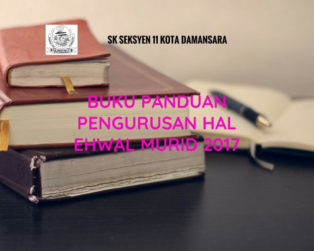 BUKU PANDUAN PENGURUSAN HEM 2017