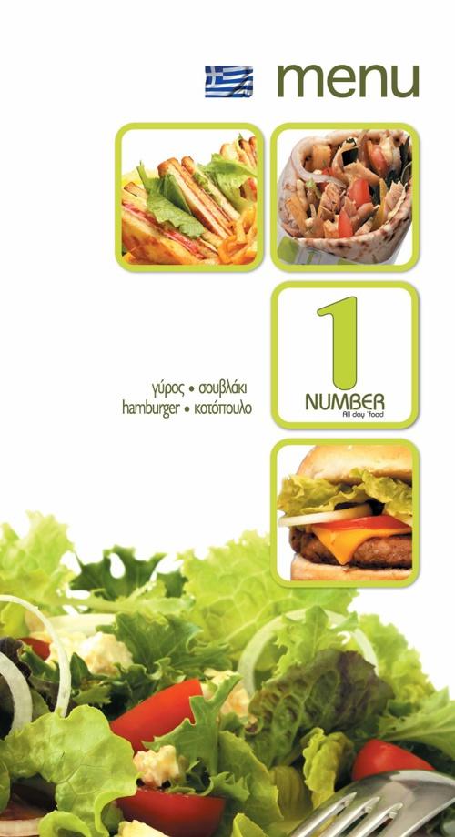 Katalogos No1