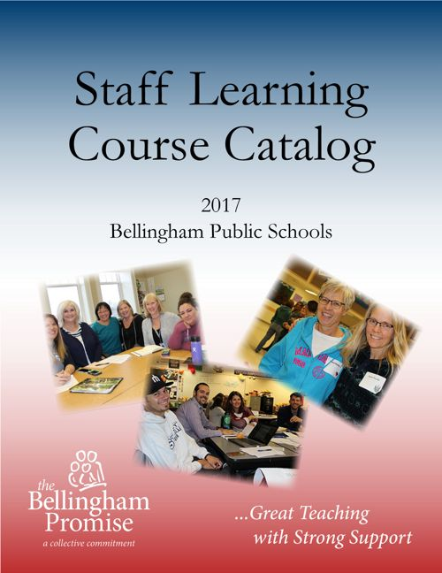 Staff Learning Course Catalog 2017