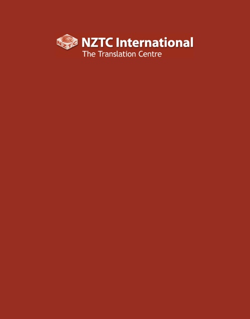 NZTC / Layout versions