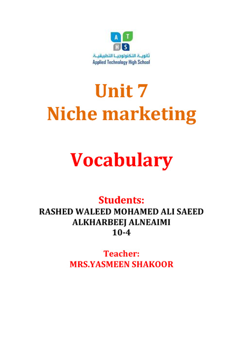 Unit 7 Niche marketing Vocabulary