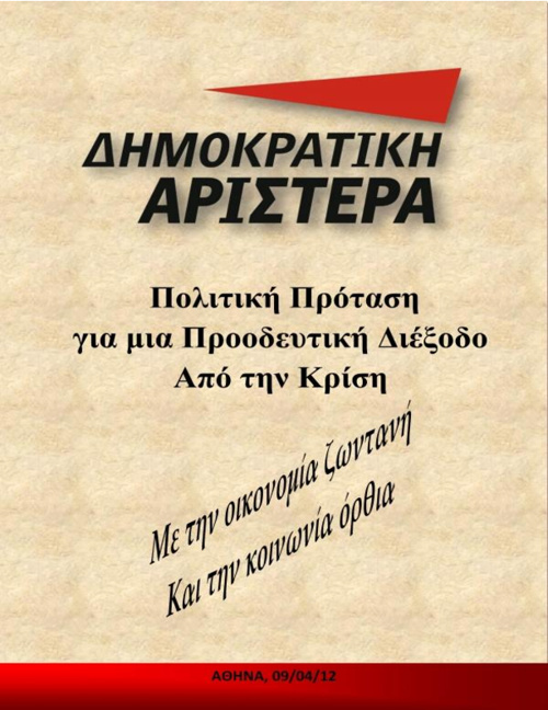 Copy of Προγραμμα ΔΗΜ.ΑΡ.