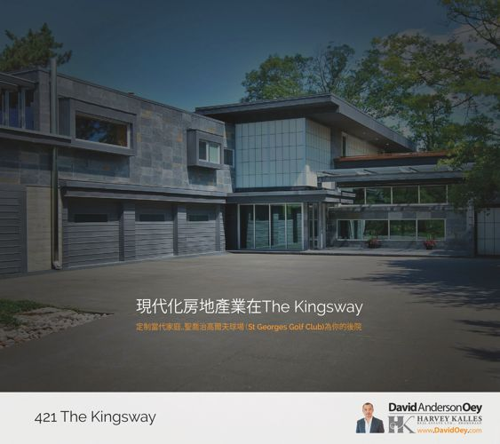 421 The Kingsway Feature Booklet Online Chinese 2017