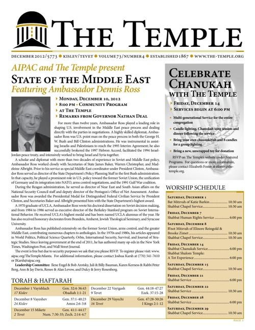 The Temple December 2012 Bulletin