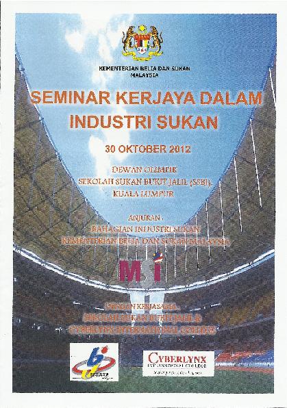Sports Industry Seminar