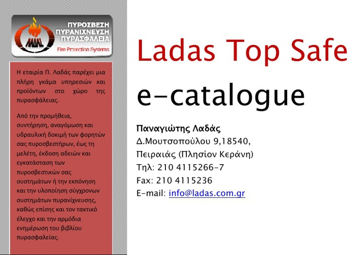 E-Catalogue LadasTopSafe