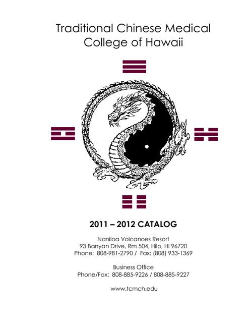 TCMCH  Catalog 102411