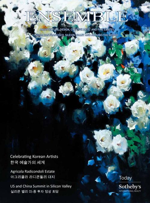 ENSEMBLE 2016 Sotheby's HK Auction Edition - English/Korean