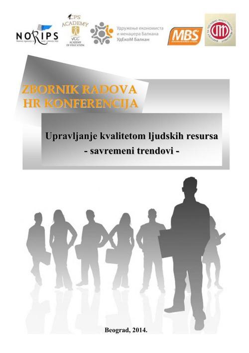 Zbornik radova - HR 2014 / III konferencija