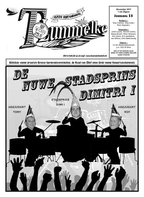 't Lummelke - JG35 ed.1