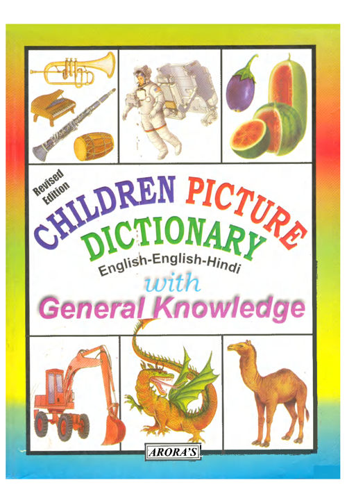 Children's Picture Dictionary with General Knowledge (gnv64)