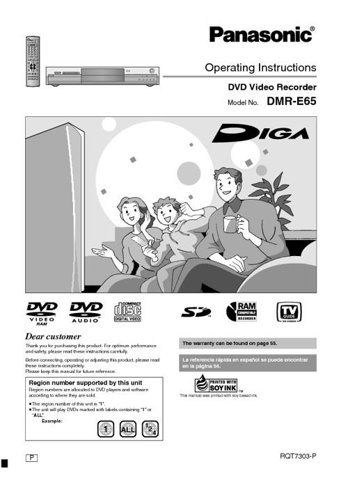 Panasonic DMR D65
