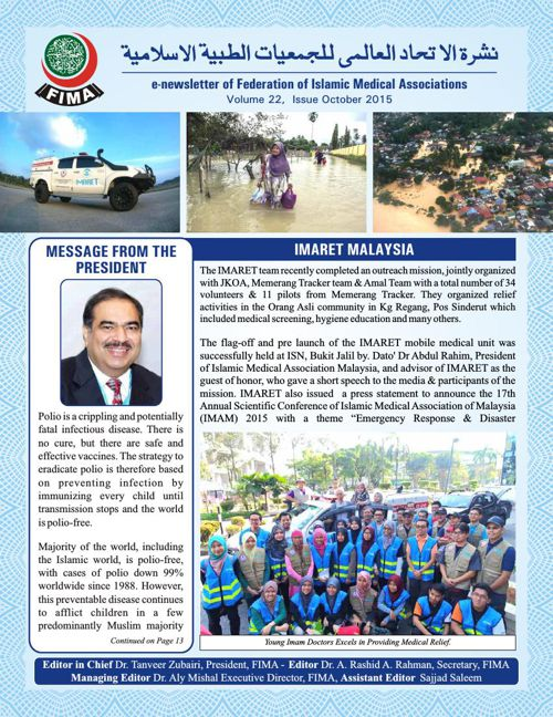 FIMA Newsletter - October 2015