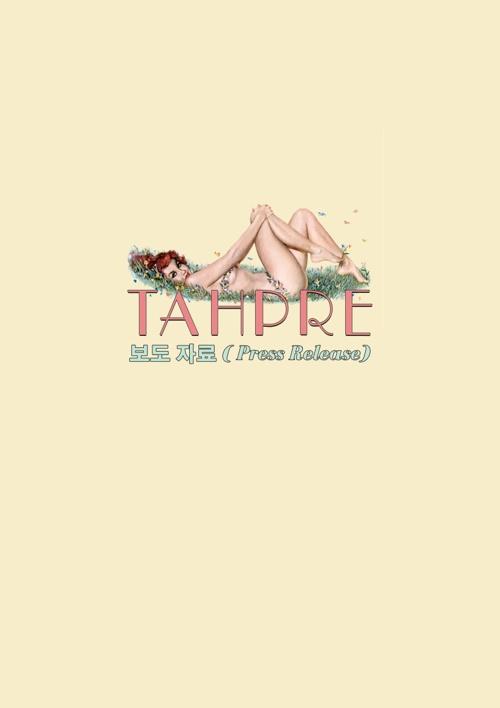 Tahpre Press Release