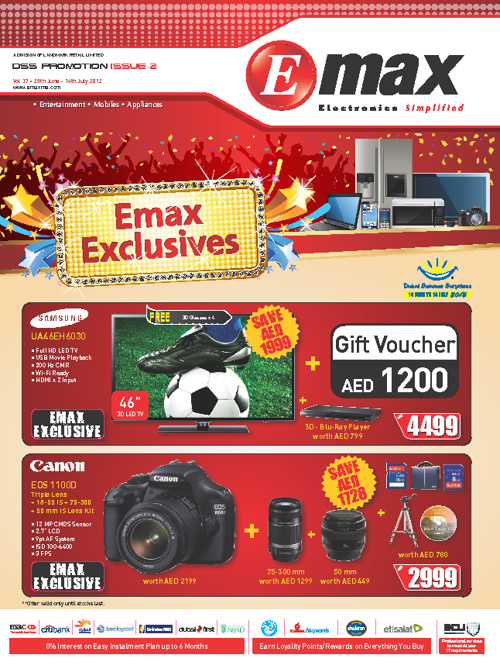 Emax DSS Exclusives