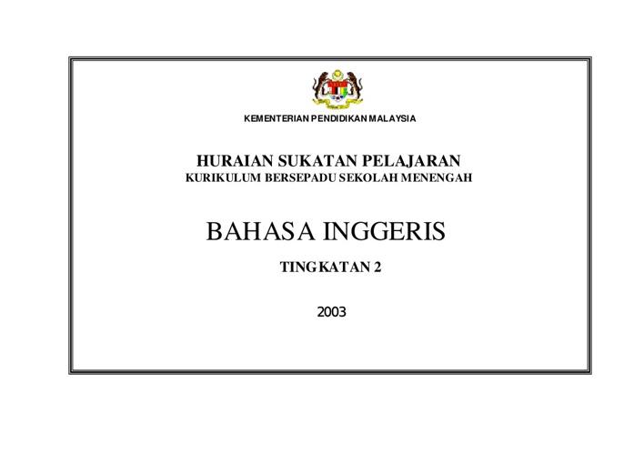 HSP Form 2