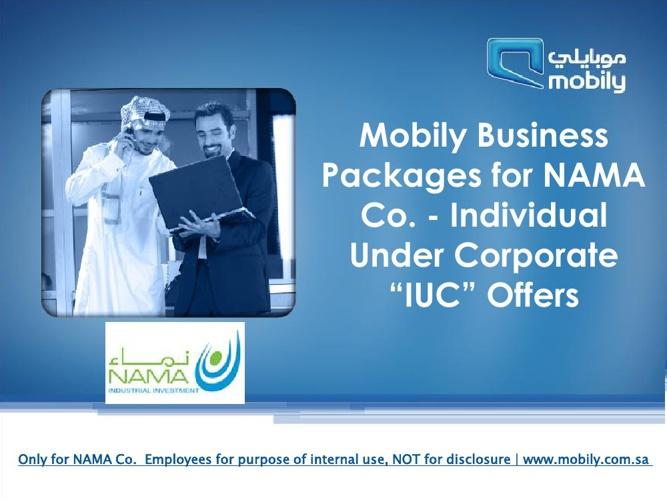 Mobily Offer