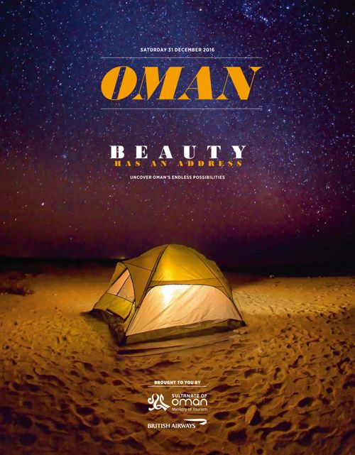 Oman - Beauty has an Address