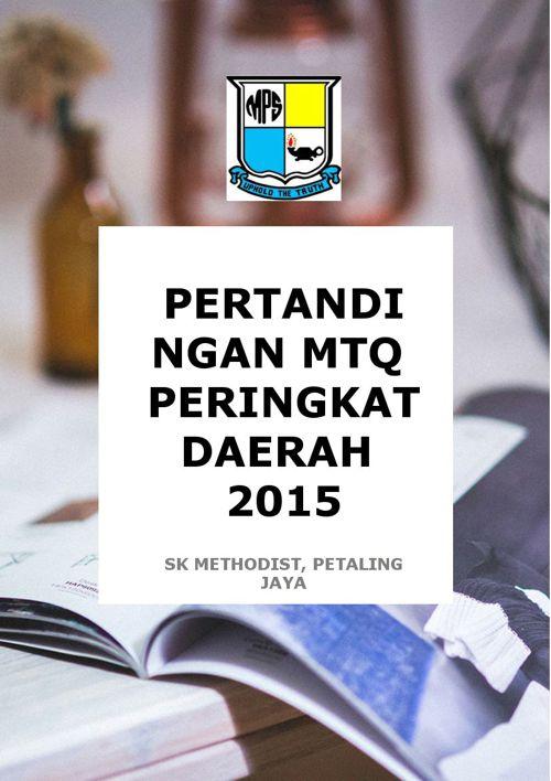 MTQ 2015