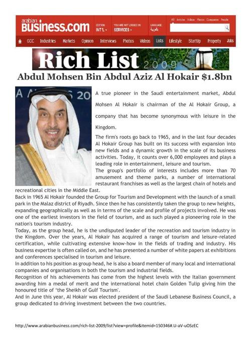 Abdul Mohsen Bin Abdul Aziz Al Hokair