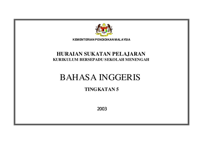 HSP Form 5