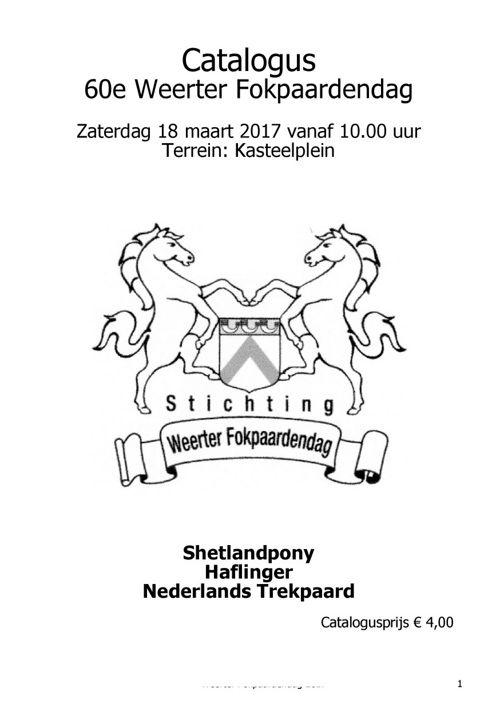 Catalogus 2017