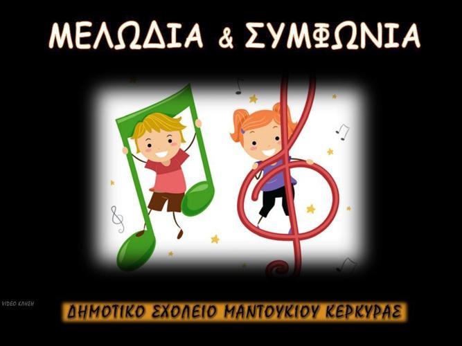 Melodia_Symfonia