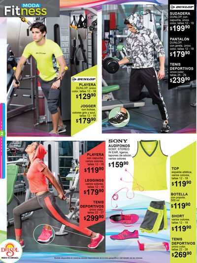 Folleto Moda Fitness 2017 Del Sol