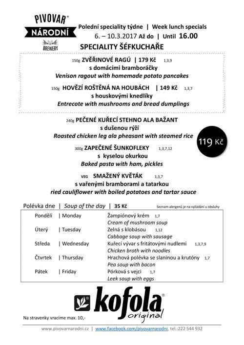 menu10_PN