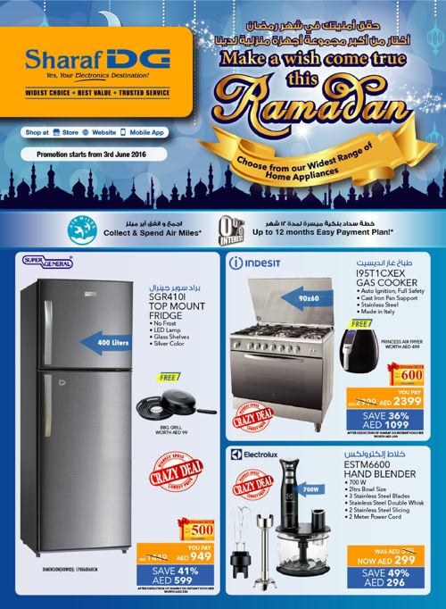 Sharaf DG Ramadan Promotion
