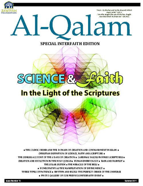 Al-Qalam - Interfaith 2011