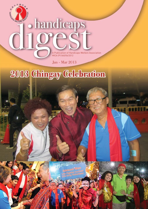 HWA Digest January - March 2013