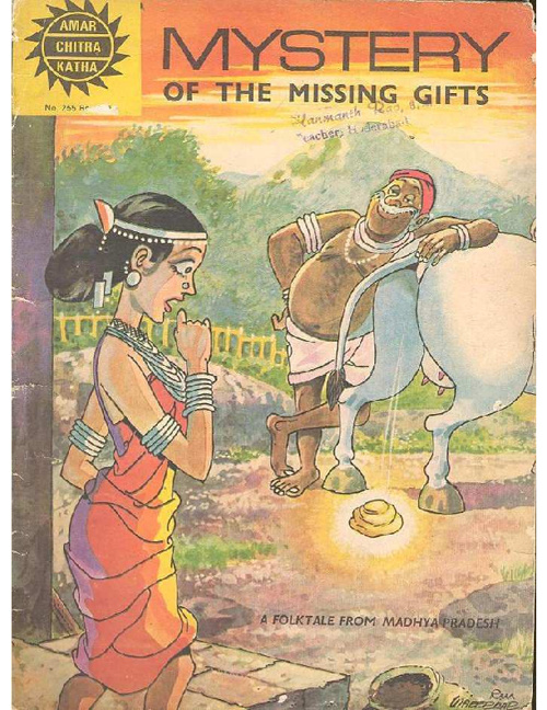 Mystery of the missing gifts