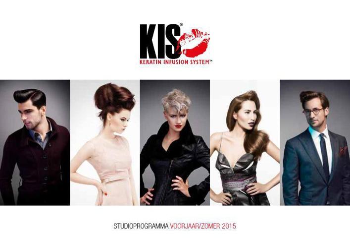 KIS studioprogramma zomer2015