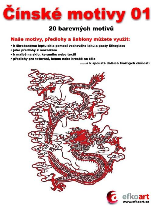 Čínské motivy 01