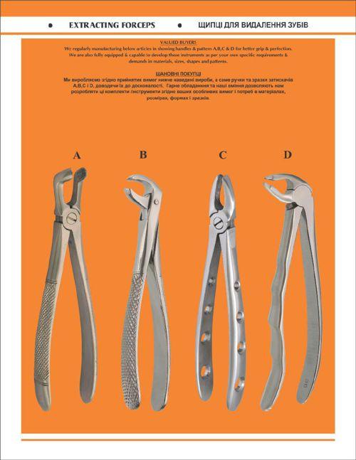 Extracting Forceps (1)
