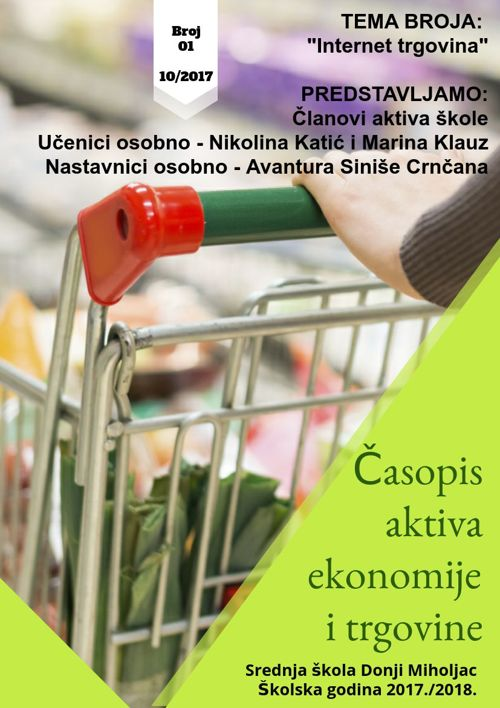 Časopis aktiva ekonomije i trgovine broj 1 listopad 2017