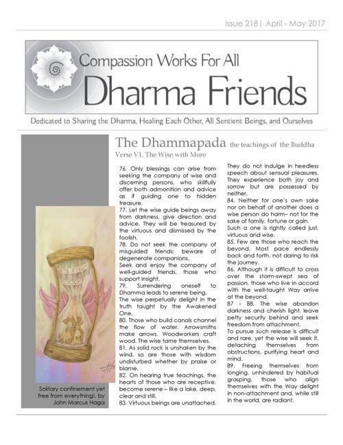 Dharma Friends Issue 218