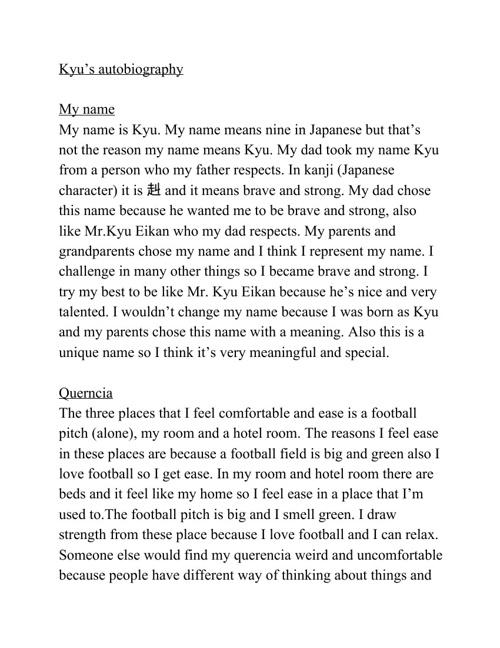 Kyu's English autobiography