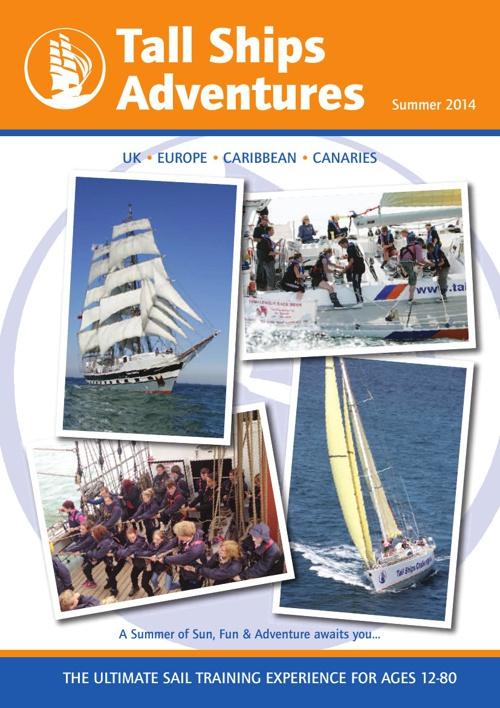 Summer Brochure 2014