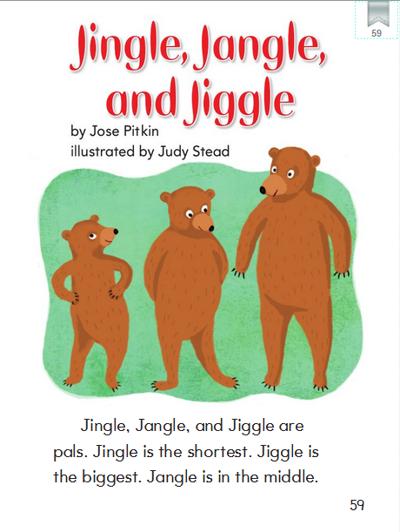 Lesson 27: Jingle, Jangle, and Jiggle
