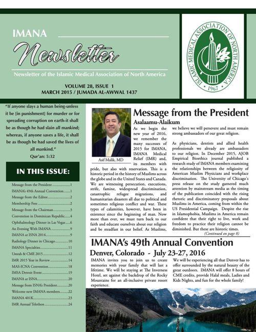 IMANA Newsletter