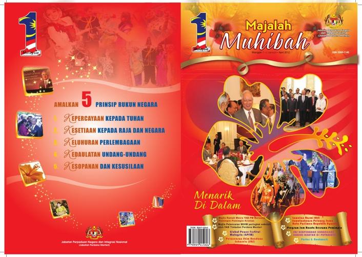 Majalah Muhibah JPNIN