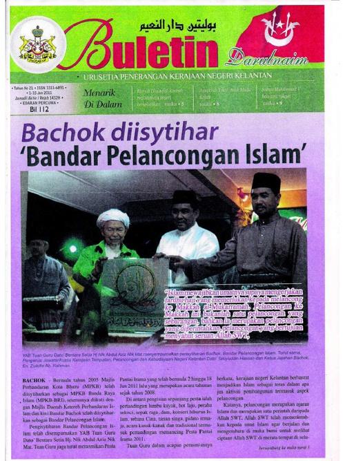 Penerbitan MD Bachok