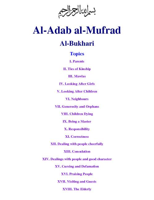 Hadith Al-Bukhari