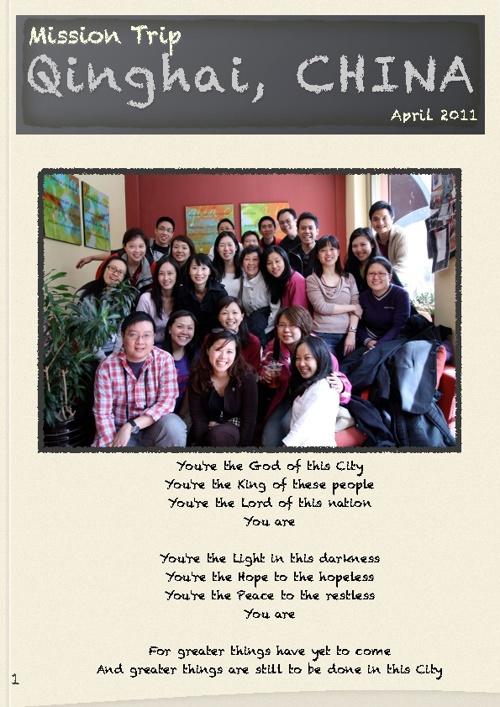 Qinghai Mission Trip, April 2011