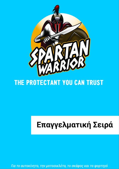 Επαγγελματική Σειρά Spartan Warrior